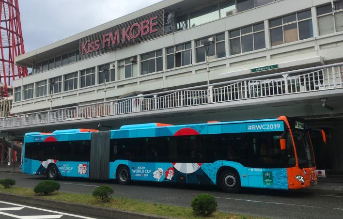 20191226連節バス