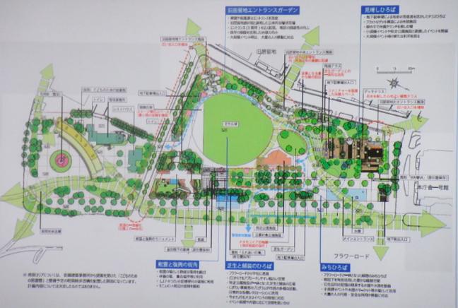 20191227東遊園地案