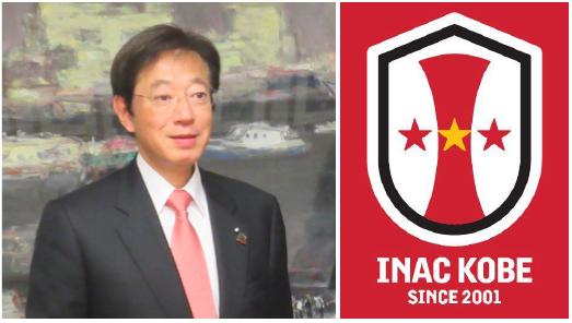 20191227久元市長とINAC