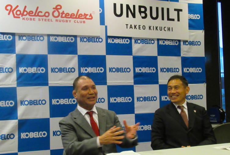 20200110神戸製鋼とワールド