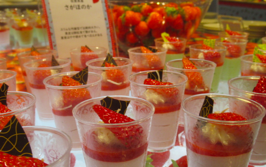 20200128イチゴ食べ放題