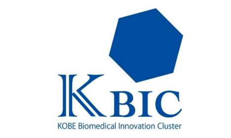 20200218神戸医療産業都市ロゴ
