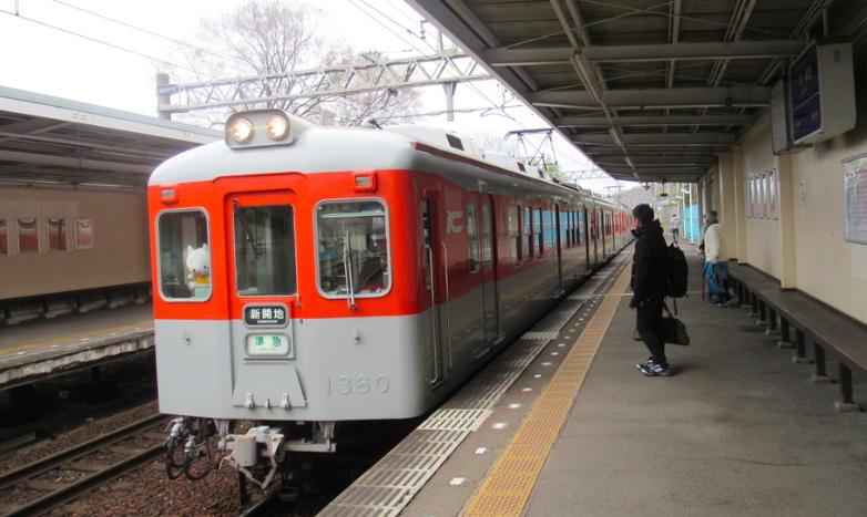 20200303神戸電鉄