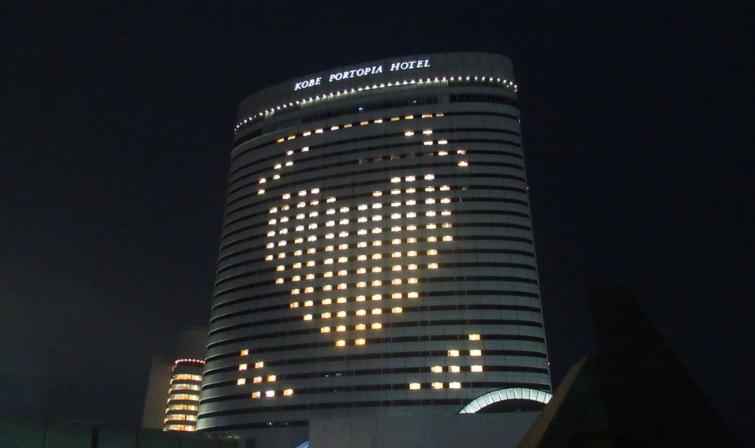 20200309ポートピアホテル