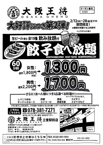 20011010.jpg