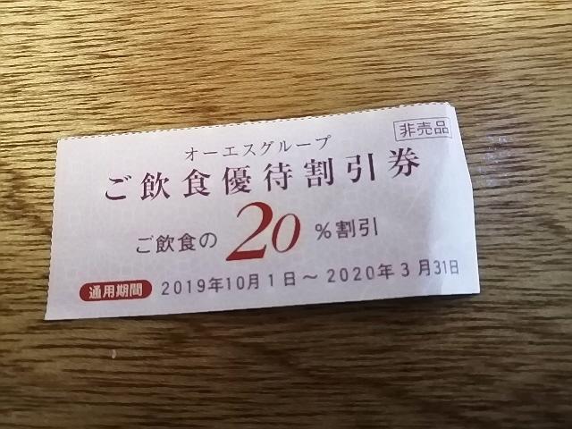 20022427.jpg