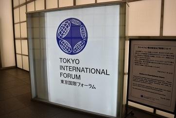 東京国際フォーラム201905