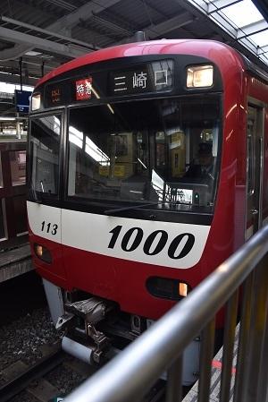 京急1000系202002横浜駅