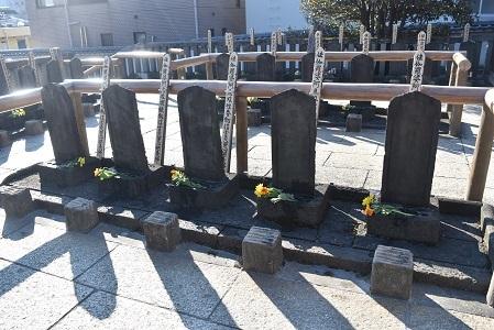 赤穂浪士墓202002
