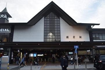 鎌倉駅20200212