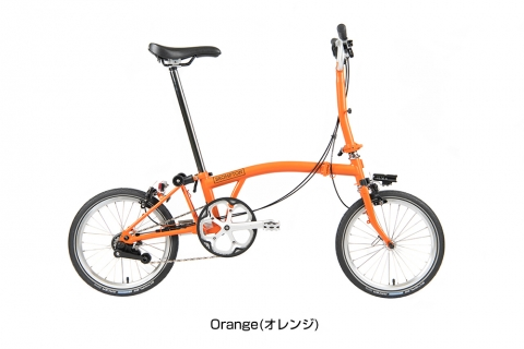 2020new_Orange_01.jpg