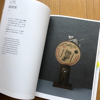 原田和明さんのオートマタ