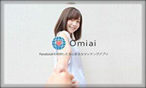 ②Omiai(オミアイ)