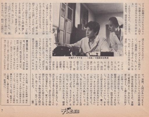 古尾谷さん2_512