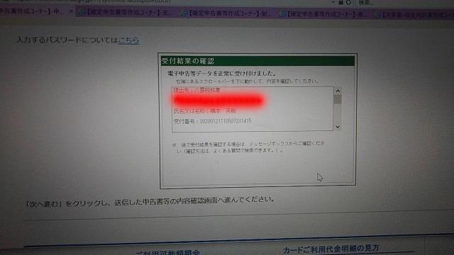 KIMG8670_20200122135553ef7.jpg