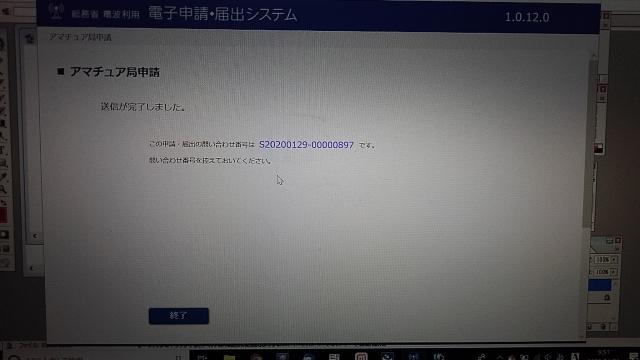 KIMG8850_20200130152550c24.jpg