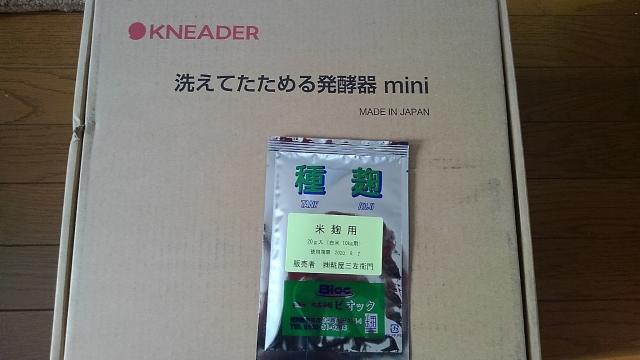 KIMG9126_20200211194148c5a.jpg