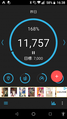 Screenshot_20191126-163818.png