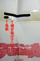 BGA120128.jpg
