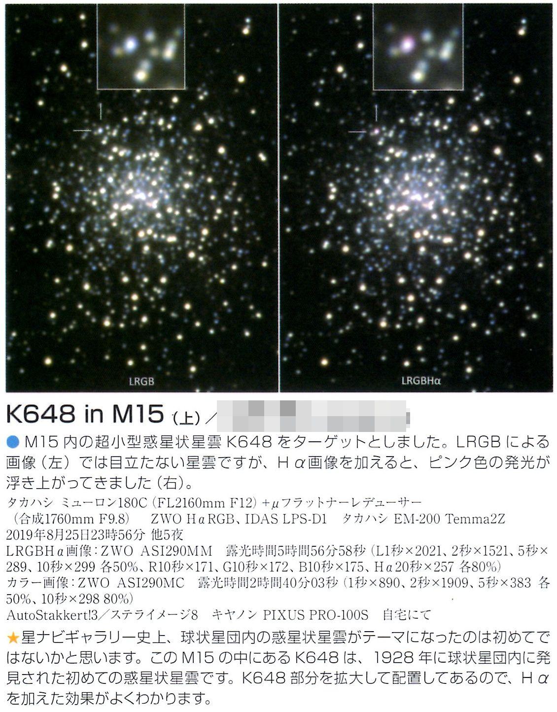K648inM15_1.jpg