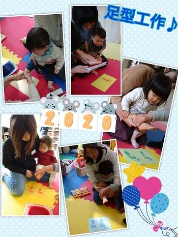 20-01-17-11-51-12-930_deco.jpg