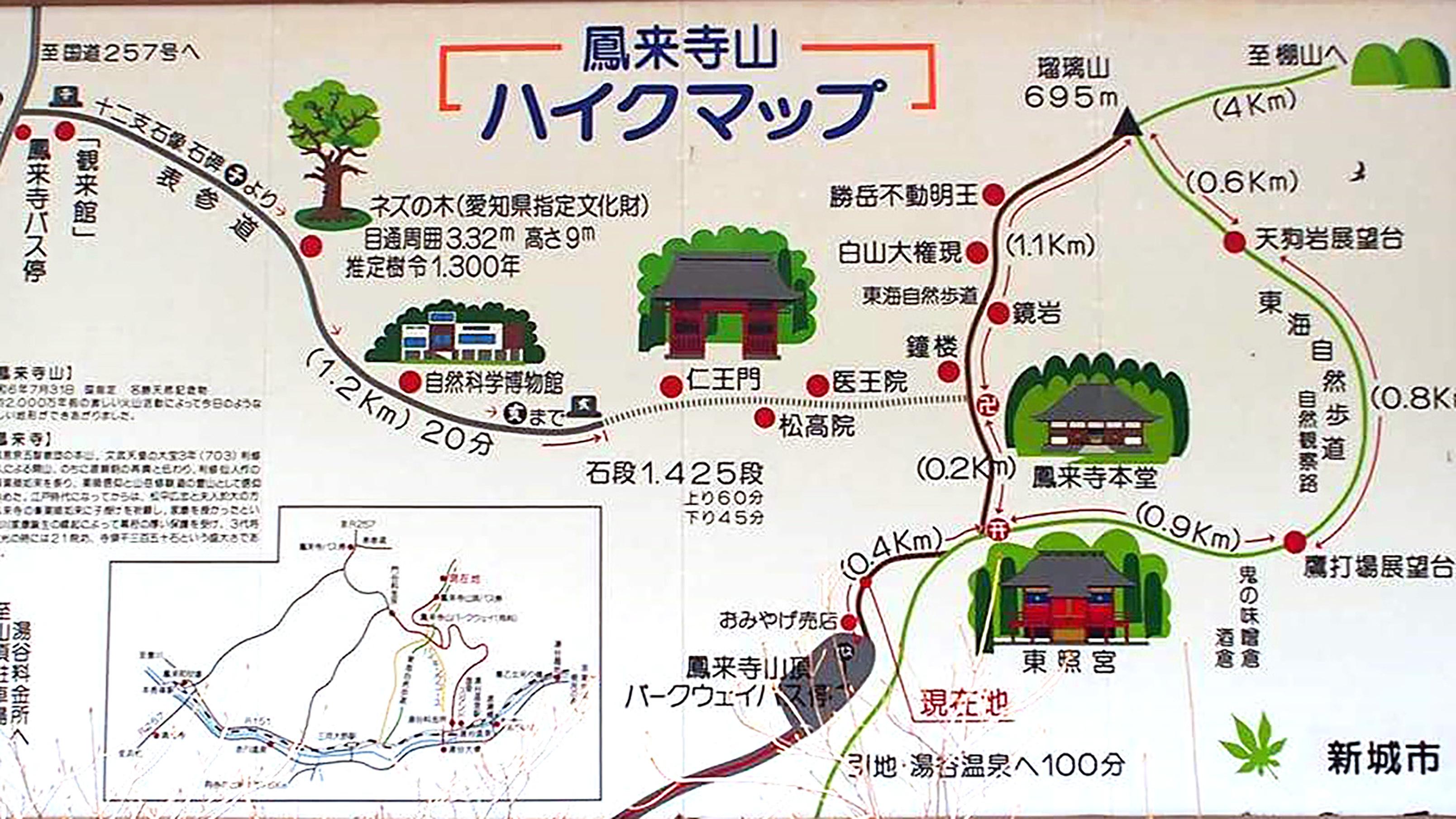 1911登山コース01