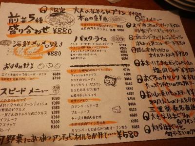 011_20120304114627.jpg