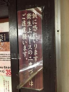 fc2blog_20160502170857086s.jpg