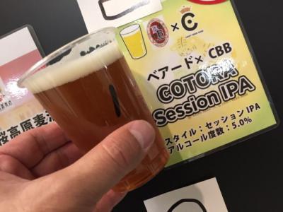 fc2blog_2017101211491496es.jpg