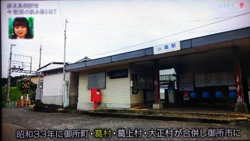 葛もちサイダー2019101710