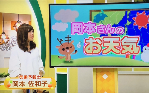 20191220天極堂奈良本店限定テイクアウト専用乳酸菌葛湯1