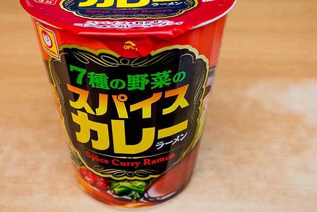7種の野菜のスパイスカレーラーメン