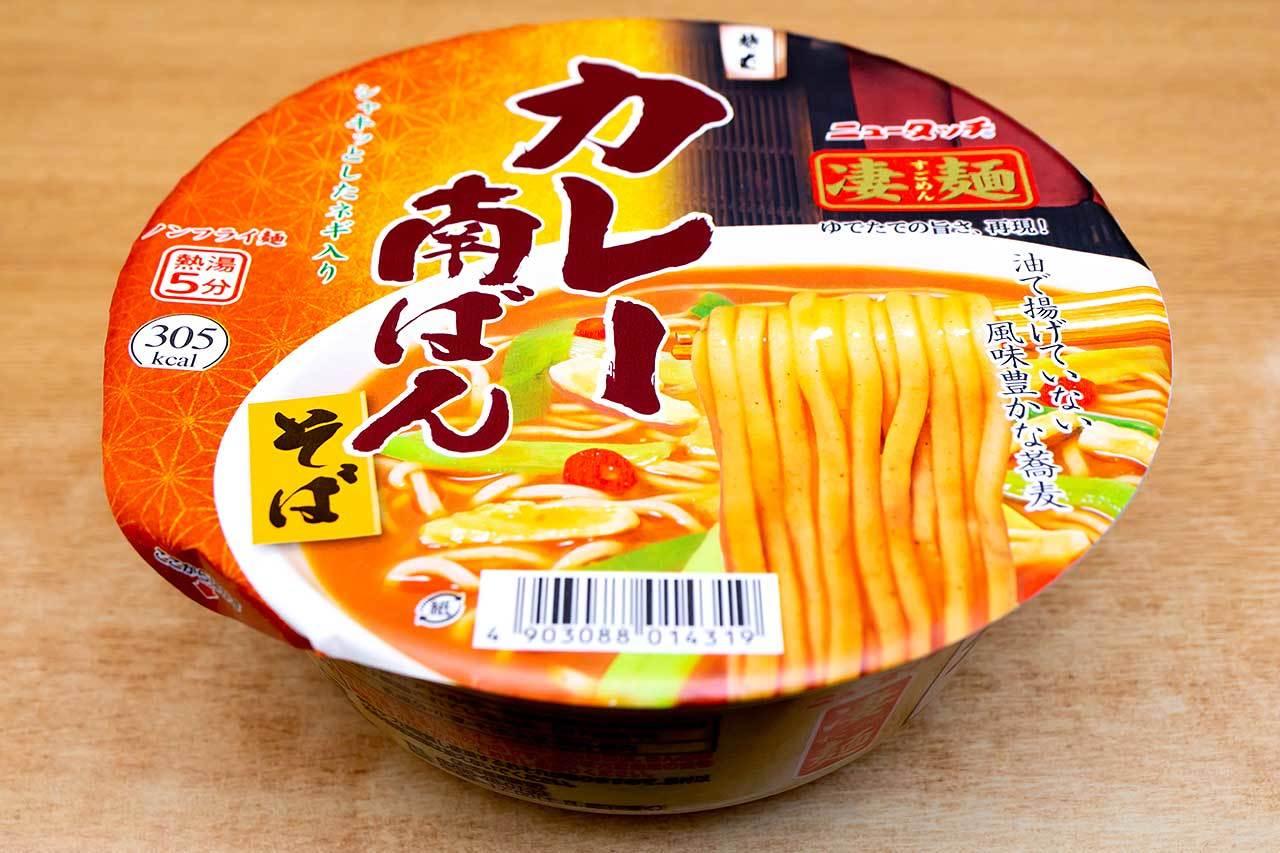 タッチ 麺 ニュー 凄