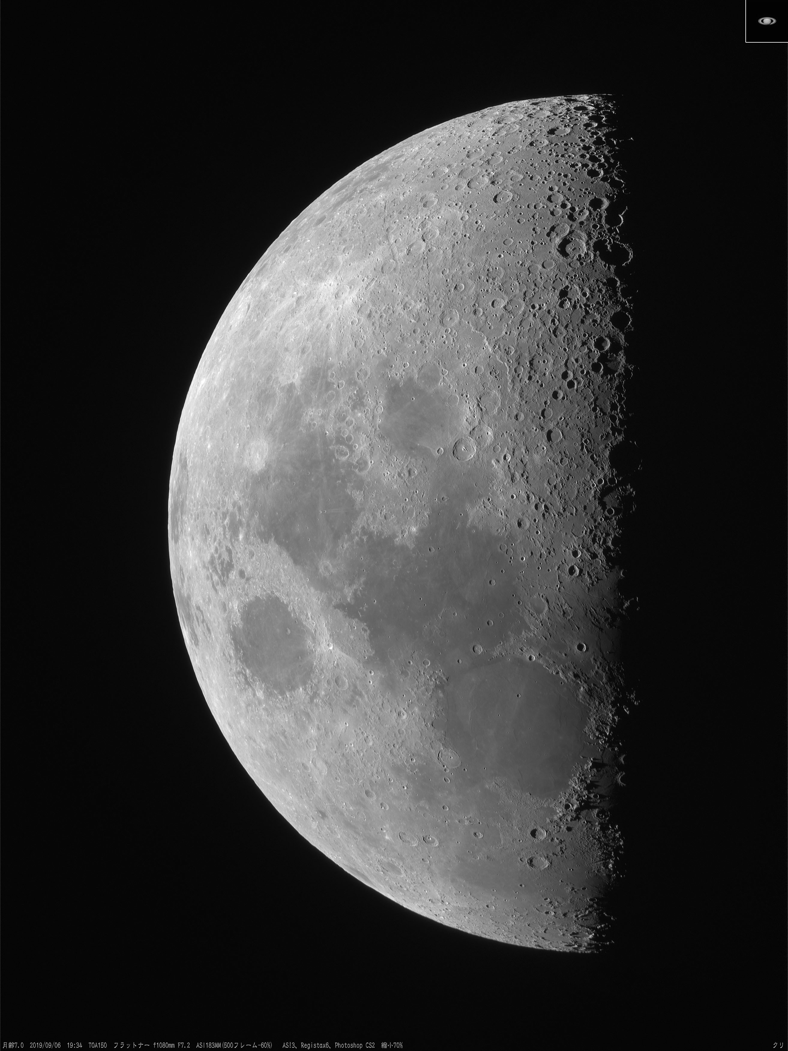 20190906MoonAge7_0(TOA150-1080mm ASI183MM)_193343_500-60%