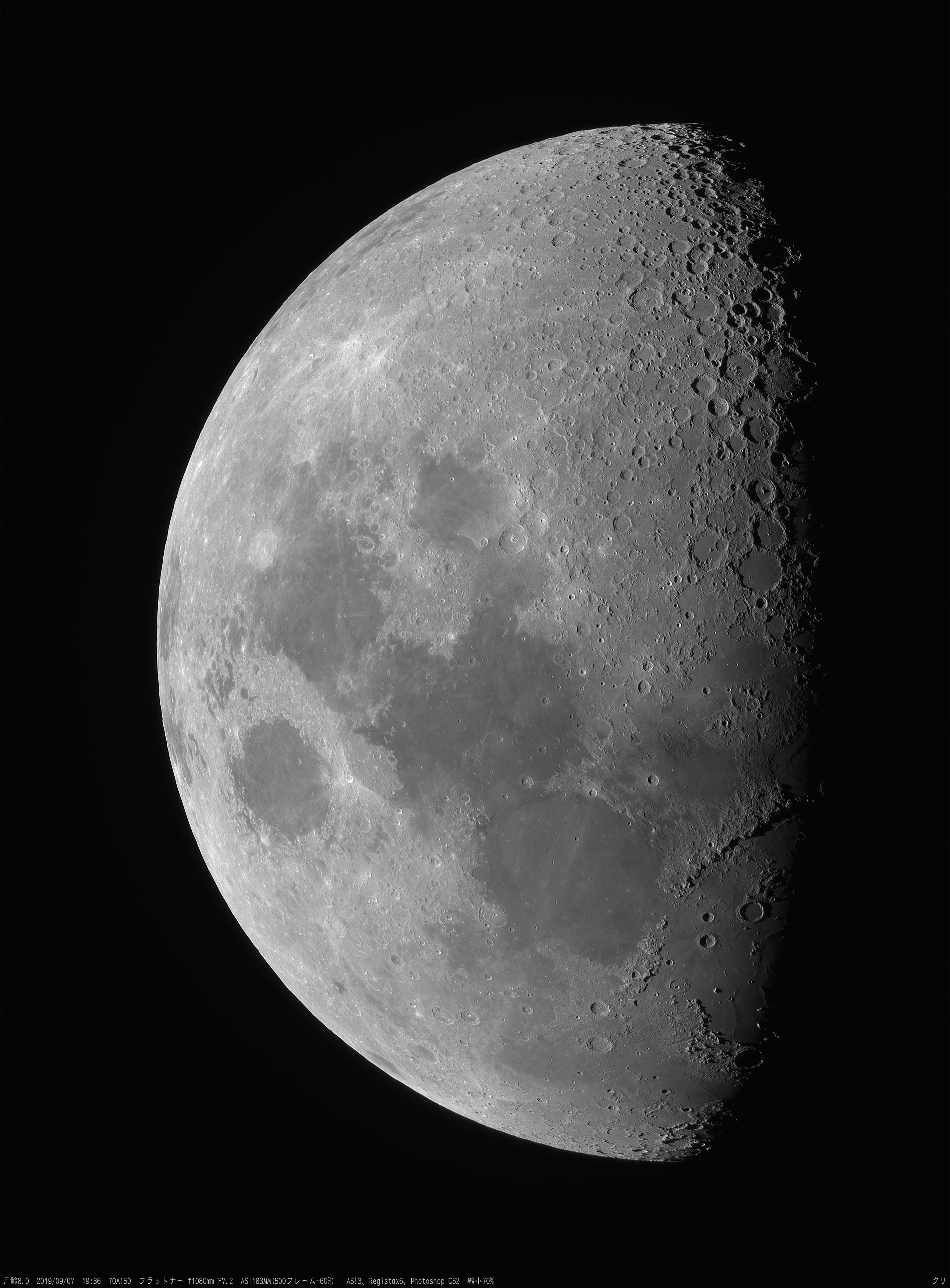 20190907MoonAge8_0(TOA150-1080mm ASI183MM)_193646_500-60%