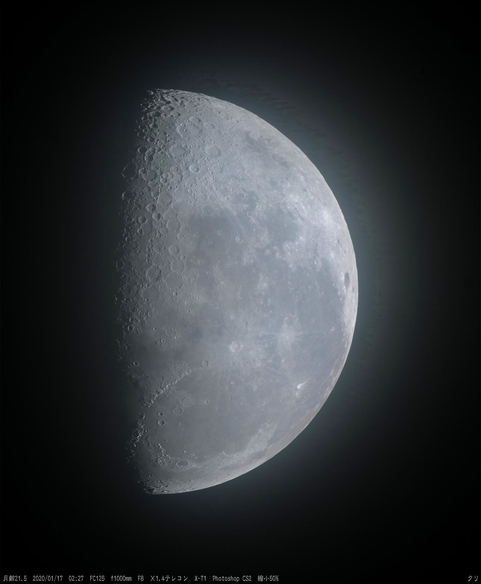 20200116MoonAge21_5(FC125 X-T1)