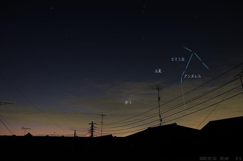 20200121-2(22日明け方)