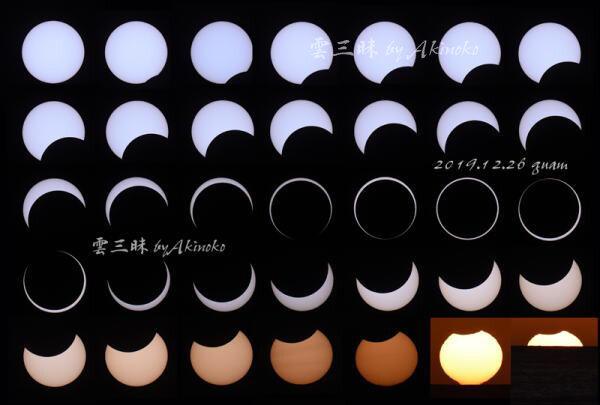 20191226グアム日食 雲三昧-1