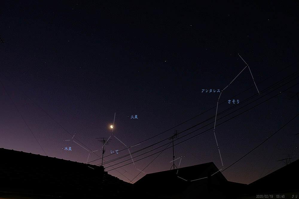 20200219 明け方の星座