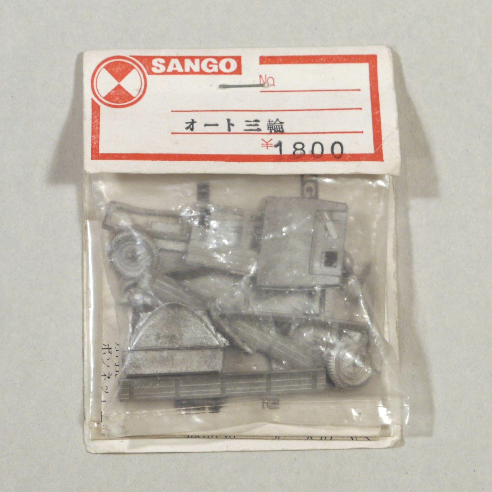 a16_trim_re_P1090602_daihatsu-pkg.jpg