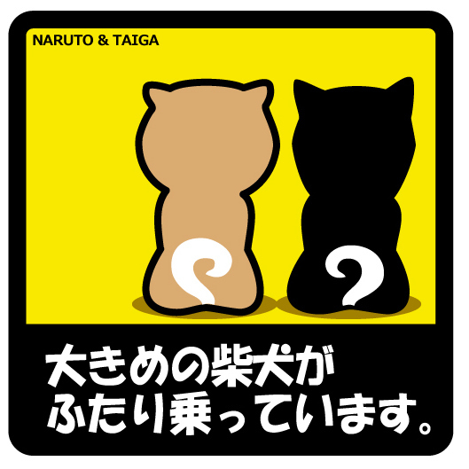 A4_narutai-001.jpg