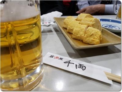 mini_11_senryou_20200219_203906.jpg