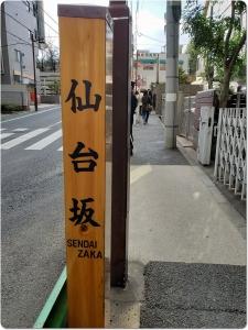 mini_17_sendai_20200222_144922.jpg