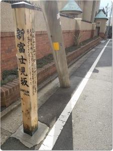 mini_18_sinhujimi_20200222_150812.jpg