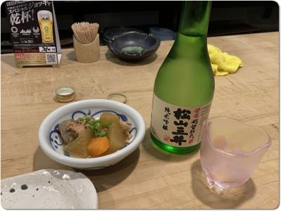 mini_4496_matuyamamitui_20191118195428.jpg