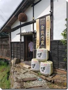 mini_6653_minanogawa_20190826_131417.jpg