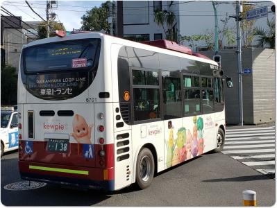 mini_7712_daikanyama_hachiyamacho_20191026_142033.jpg