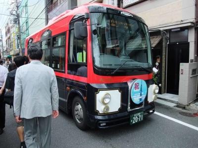 mini_7713_megurnbus_DSCF3761.jpg