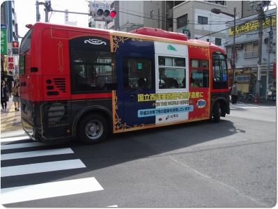 mini_7716_asakusa2_P3298129.jpg