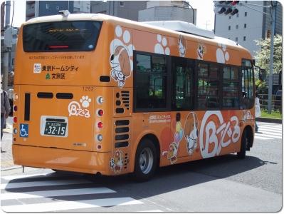 mini_7717_bunkyouku_P4159160.jpg